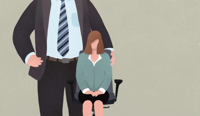 A prática de assédio no ambiente de trabalho.
